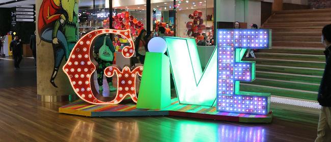 Melbourne Central - Give