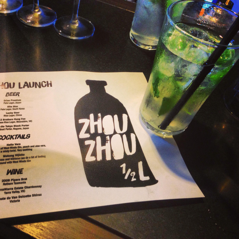 Zhou Zhou, Melbourne