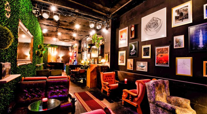 Kepler's Yard: Late Night Drinks For Late Night People